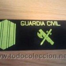 Militaria: EMBLEMA PECHO GUARIA CIVIL ALTA LUMINOSIDAD (MAYOR). Lote 48000212