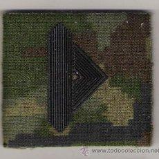 Militaria: PARCHE EMBLEMA CHANDAL SOLDADO DE 1ª PIXELADO VERDE. Lote 49015804