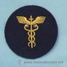 Militaria: PARCHE PORTUGAL PORTUGUES. Lote 49847090