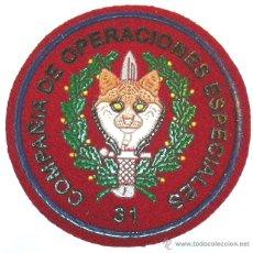 Militaria: PARCHE COE 31 COES. Lote 194736951