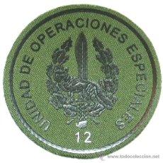 Militaria: PARCHE UOE 12 COES. Lote 255929310