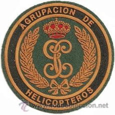 Militaria: GUARDIA CIVIL - GENDARMERIE - AGRUPACION DE HELICOPTEROS - AIR UNIT - EB01024. Lote 79613361