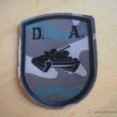 Militaria: PARCHE DE BRAZO MIMETIZADO DIVISIÓN ACORAZADA BRUNETE.. Lote 52608353