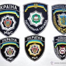 Militaria: LOTE DE 6 PARCHES UCRANIANOS .UCRANIA. Lote 53516205