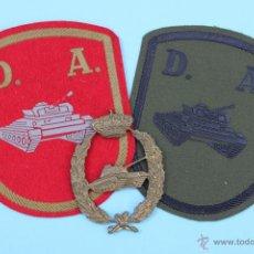 Militaria: PARCHES DIVISION ACORAZADA Y EMBLEMA METALICO - PARCHE. Lote 54201687