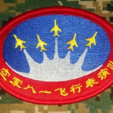 Militaria: PARCHES DEL EJERCITO DEL AIRE PATRULLA ACROBATICA. Lote 54214570