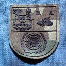 Militaria: PARCHE EJERCITO ESPAÑOL PIXELADO.-. Lote 54304293