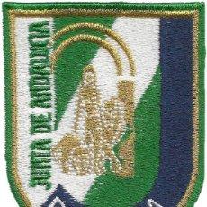 Militaria: CUERPO NACIONAL DE POLICIA UNIDAD ADSCRITA A LA JUNTA DE ANDALUCIA - EB01500. Lote 211706466