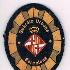 Militaria: PARCHE EMBLEMA ESCUDO GUARDIA URBANA BARCELONA CATALUÑA. Lote 55838723
