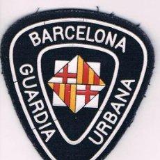 Militaria: PARCHE EMBLEMA ESCUDO GUARDIA URBANA BARCELONA CATALUÑA. Lote 55856042