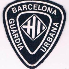 Militaria: PARCHE EMBLEMA ESCUDO GUARDIA URBANA BARCELONA CATALUÑA. Lote 55856195