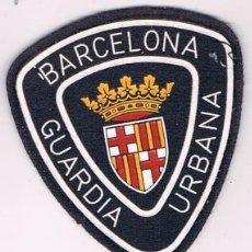 Militaria: PARCHE EMBLEMA ESCUDO GUARDIA URBANA BARCELONA CATALUÑA. Lote 55856245
