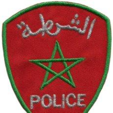 Militaria: POLICIA NACIONAL DE MARRUECOS - MOROCCO NATIONAL POLICE - EB01225. Lote 147618582