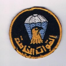 Militaria: PARCHE MILITAR ORIGINAL UNIDAD PARACAIDISTA. Lote 57365696