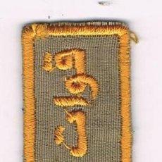 Militaria: PARCHE MILITAR ORIGINAL ARABE. Lote 57365855