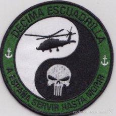 Militaria: PARCHE ARMADA ESPAÑOLA DECIMA ESCUADRILLA SEAHAWK. Lote 82456462