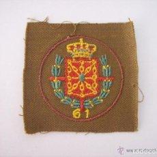 Militaria: ESCUDOS DE BRAZO DIVISION 61 BRIGADAS NAVARRAS. Lote 61475275