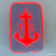 Militaria: ESPAÑA PARCHE ARMADA . Lote 61632840