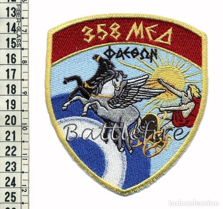 358 SAR - PARCHE FUERZA AEREAS - GRECIA - BUSQUEDA Y SALVAMENTO (Militar - Parches de tela )