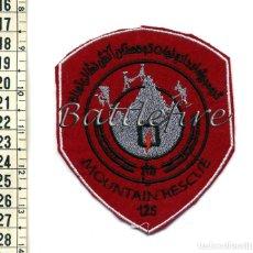 Militaria: BOMBEROS DE IRÁN - RESCATE Y SALVAMENTO EN MONTAÑA - MOUNTAIN RESCUE - PARCHE. Lote 69091653