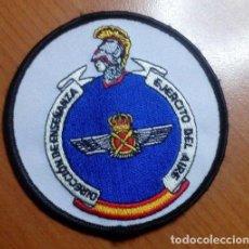 Militaria: PARCHE BORDADO. DIRECCIÓN DE ENSEÑANZA. COLOR. EJERCITO DEL AIRE. ESPAÑA. . Lote 72943627