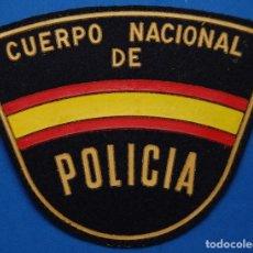 Militaria: PARCHE DE TELA POLICIA NACIONAL-01. Lote 73963435