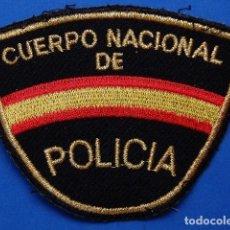 Militaria: PARCHE DE TELA POLICIA NACIONAL-03. Lote 73963655