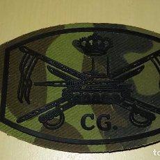 Militaria: PARCHE DE PECHO O GALLETA CUARTEL GENERAL CABALLERIA. Lote 75585959