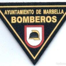 Militaria: PARCHE BOMBEROS MARBELLA. Lote 75833979