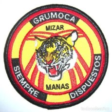 Militaria: PARCHE EJERCITO DEL AIRE GRUMOCA MIZAR MANAS. Lote 96058923