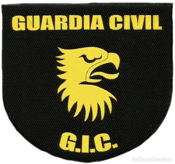 GUARDIA CIVIL GRUPO CENTRAL DE INFORMACION - GENDARMERIE CENTRAL INTELLIGENCE POLICE (Militar - Parches de tela )