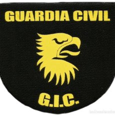 Militaria: GUARDIA CIVIL GRUPO CENTRAL DE INFORMACION - GENDARMERIE CENTRAL INTELLIGENCE POLICE. Lote 80961640