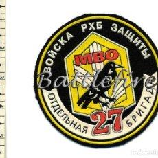 Militaria: RUSIA - EJÉRCITO - UNIDAD QUÍMICA - BIOLÓGICA - PARCHE. Lote 83017984