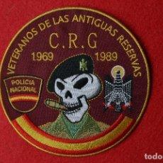 Militaria: EMBLEMA POLICIA. VETERANOS C.R.G. POLICIA NACIONAL. Lote 164974094