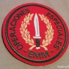 Militaria: PARCHE DEL EJERCITO EJERCITO DE TIERRA COMPAÑIA OPERACIONES ESPECIALES COE . Lote 84973468