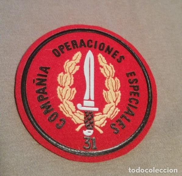 PARCHE DEL EJERCITO EJERCITO DE TIERRA COMPAÑIA OPERACIONES ESPECIALES COE (Militar - Parches de tela )