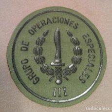 Militaria: PARCHE DEL EJERCITO EJERCITO DE TIERRA COMPAÑIA OPERACIONES ESPECIALES COE. Lote 202383465