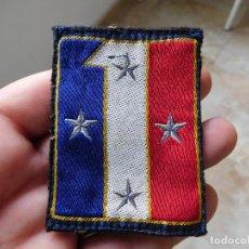 Militaria: PARCHE BORDADO MILITAR FRANCES. FRANCIA . Lote 89072324