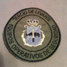 Militaria: PARCHE DE LA ARMADA INFANTERIA DE MARINA. Lote 93815655