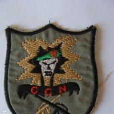Militaria: PARCHE BOINAS VERDES , AMERICANO EPOCA VIETNAM. Lote 94242485