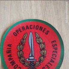 Militaria: PARCHE DE BRAZO, ESCUDO DE LA 91 COMPAÑIA DE OPERACIONES ESPECIALES. Lote 98630892