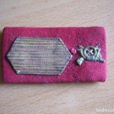 Militaria: GALLETA SARGENTO DEL EJÉRCITO ESPAÑOL.. Lote 97406827