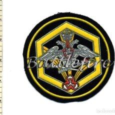 Militaria: RUSIA - EJÉRCITO - UNIDAD QUÍMICA - BIOLÓGICA - PARCHE. Lote 97883899