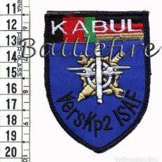 Militaria: ISAF - KABUL VERSKP2 - PARCHE NATO/OTAN - CONTINGENTE ALEMÁN - VELCRO. Lote 100327371