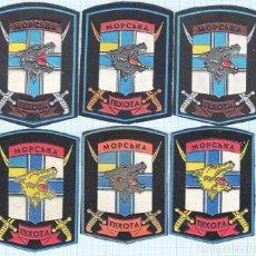 Militaria: LOTE SEIS PARCHES DE TELA MARINAS .FUERSAS ESPECIALES DE UCRANIA.. Lote 101754863