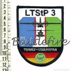 Militaria: ISAF - LTSTP 3 - TERMEZ-UZBEKISTAN - PARCHE OTAN/NATO - CONTINGENTE ALEMÁN - VELCRO. Lote 103535251