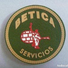 Militaria: PARCHE DE EMPRESA DE SEGURIDAD PRIVADA : BETICA .. Lote 110768444