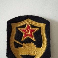 Militaria: PARCHE UNIÓN SOVIÉTICA URSS. Lote 106100203