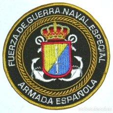 Militaria: PARCHE FUERZA DE GUERRA NAVAL ESPECIAL ARMADA ESPAÑOLA. Lote 190898888