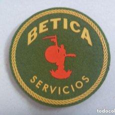 Militaria: PARCHE DE EMPRESA DE SEGURIDAD PRIVADA : BETICA .. Lote 107784119